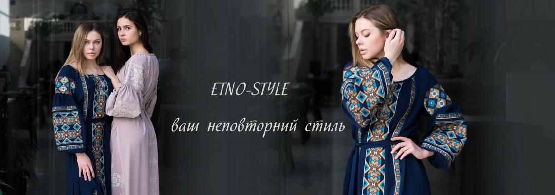Etno-style.com - Купити українські вишиванки 788ecd6cf825f